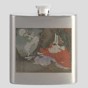 Yoshitoshi Sojobo Flask