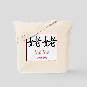 Lao Lao (Maternal Grandma) Chinese Symbol Tote Bag
