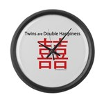 Twins are Double Happiness Large Wall Clock