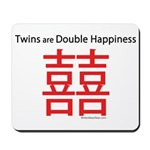 Twins are Double Happiness Mousepad