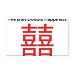 Twins are Double Happiness Rectangle Car Magnet