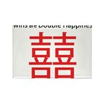 Twins are Double Happiness Rectangle Magnet (100 p