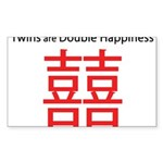 Twins are Double Happiness Sticker (Rectangle 10 p