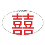 Twins are Double Happiness Sticker (Oval 50 pk)