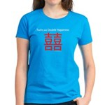 Twins are Double Happiness Women's Dark T-Shirt