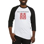 Twins are Double Happiness Baseball Jersey