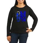 Blue Baritone Women's Long Sleeve Dark T-Shirt