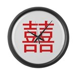 Red Double Happiness Large Wall Clock
