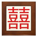 Red Double Happiness Framed Tile
