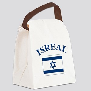I love Isreal Canvas Lunch Bag