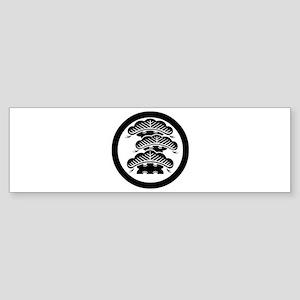 Three-tiered pine R with arashi in circle Sticker