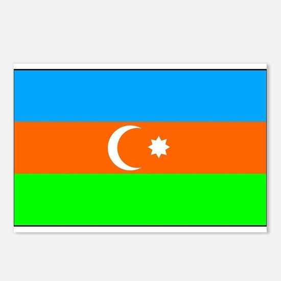 Azerbaijan Postcards (Package of 8)