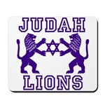 18 Lions of Judah Mousepad