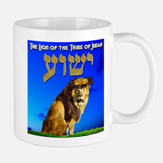 Lion of Judah 10 Mug
