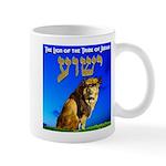 Lion of Judah 10 Mug