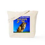 Lion of Judah 10 Tote Bag