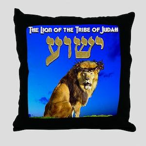 Lion of Judah 10 Throw Pillow