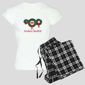 Macedonia Christmas 2 Women's Light Pajamas