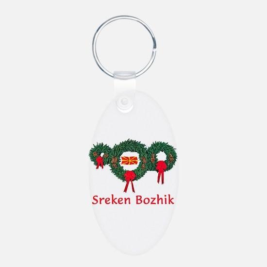 Macedonia Christmas 2 Keychains