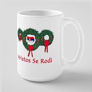 Serbia Christmas 2 Large Mug