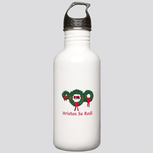 Serbia Christmas 2 Stainless Water Bottle 1.0L