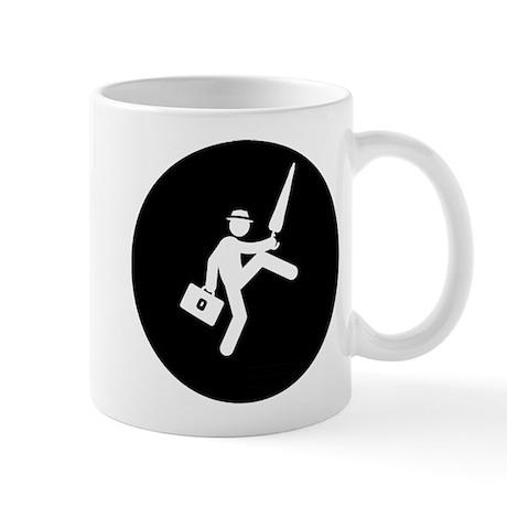 Silly Walks Mug