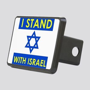 Stand with Israel Rectangular Hitch Cover