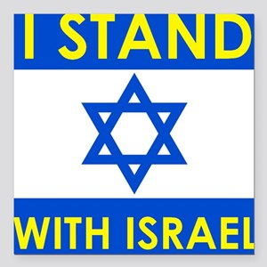 """Stand with Israel Square Car Magnet 3"""" x 3"""""""