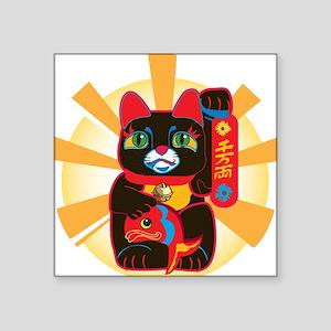 "HAPPYCAT22 Square Sticker 3"" x 3"""