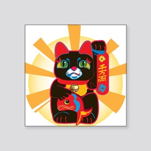"HAPPYCAT22.png Square Sticker 3"" x 3"""