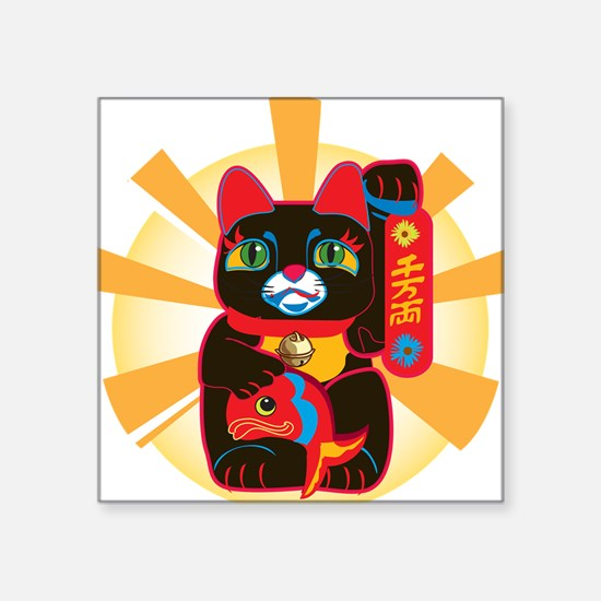 """HAPPYCAT22.png Square Sticker 3"""" x 3"""""""
