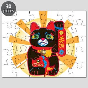 HAPPYCAT22 Puzzle