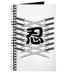 Shinobi2 Journal