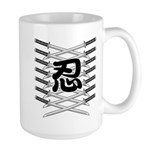 Shinobi2 Large Mug