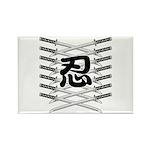 Shinobi2 Rectangle Magnet (10 pack)