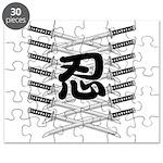 Shinobi2 Puzzle