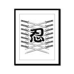 Shinobi2 Framed Panel Print