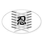 Shinobi2 Sticker (Oval)