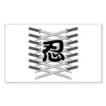 Shinobi2 Sticker (Rectangle 50 pk)