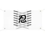 Shinobi2 Banner