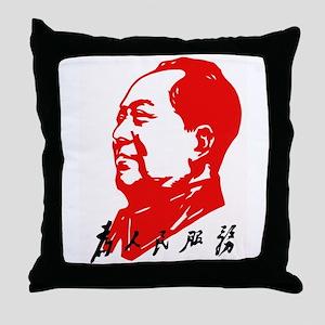 Mao Ze Dong - Service for peo Throw Pillow