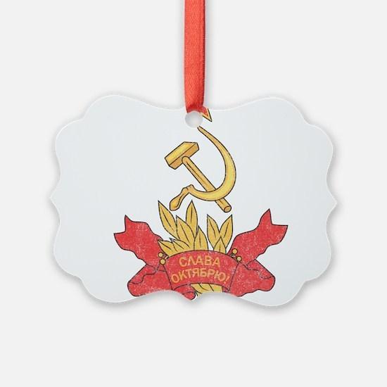 Vintage Soviet Ornament