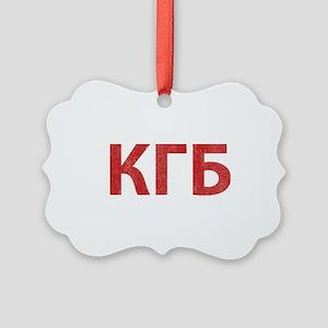 Vintage KGB Picture Ornament