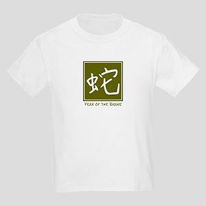 Chinese Zodiac T-Shirt - Kids