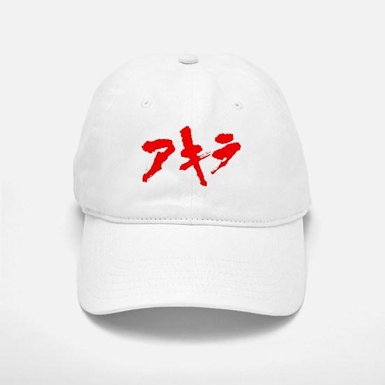 Akira Baseball Baseball Cap