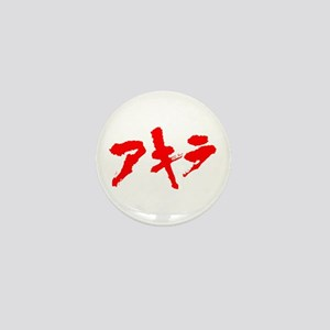 Akira Mini Button (10 pack)