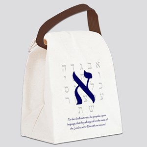 Aleph Hebrew letter Canvas Lunch Bag