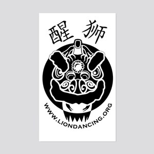 Liondancing.org Logo Rectangle Sticker