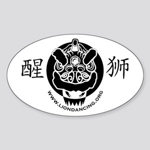 Liondancing.org Logo Oval Sticker