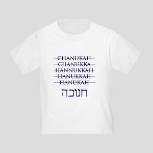 Spelling Chanukah Hanukkah Hanukah Toddler T-Shirt